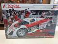 20235 Denso Toyota 88C