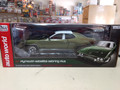 1971 Plymouth Satellite Sebring Plus 1/18 green/white
