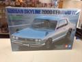 24194 Nissan Skyline 2000 GT-R Hardtop