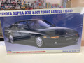 21140 Toyota Supra A70 3.0 GT Turbo Limited (1988)