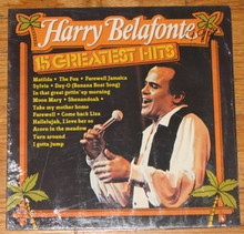 BELAFONTE, HARRY - 15 Greatest Hits