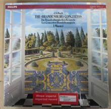 I MUSICI - Bach Brandenburg Concertos