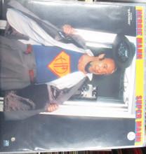 MANN, HERBIE - Super Mann