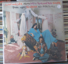SONNY & CHER - Mama Was A Rock And Roll Singer.