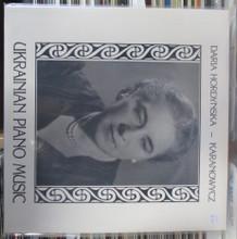HORDYNSKY, DARIA - Ukranian Piano Music