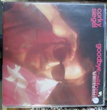 SIEGEL, CORKY - Goodbye California