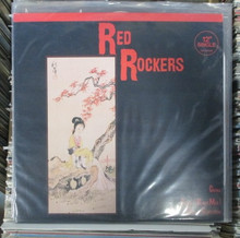 """RED ROCKERS - China 12"""""""