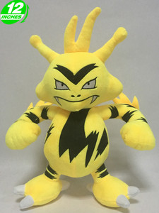 Electabuzz Plush Toy