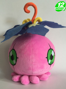 Yokomon Plush Toy