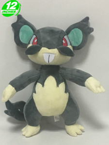 Alola Rattata Plush Toy