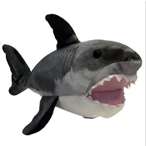 Bruce the Shark Plush Toy