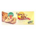 HTB Spice Bun Jamaican 28 oz packaged in a Yellow rectangular box
