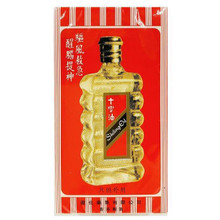 Shiling Oil .50 fl oz.   Rectangle Box with Red Packaging