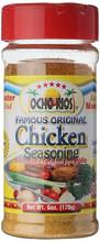 Chicken Seasoning in plastic bottle