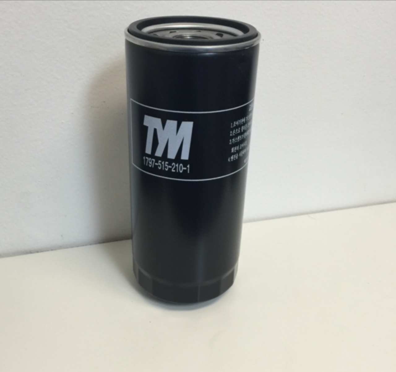 HYDRAULIC OIL FILTER -TYM FILTER Assy, Suction 43