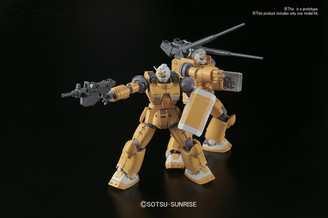 This kit contains only one figure with two modes possible
