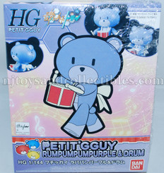 Gundam High Grade: BFT Rumpumpum Purple Petit-Beargguy with Drum