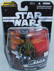 Star Wars Saga Collection Poggle the Lesser Action Figure