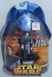 Star Wars ROTS Captain Antilles Action Figure