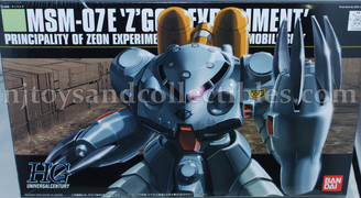Gundam High Grade Z'Gok-E Zeon Experiment Model Kit