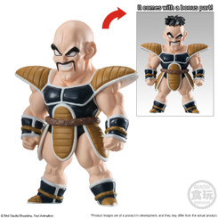 DragonBall Super Adverge 8 Nappa 2.5-Inch Figure