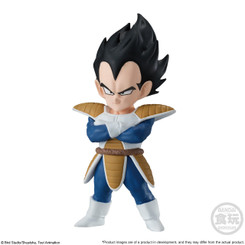 DragonBall Super Adverge 8 Vegeta 2.5-Inch Figure
