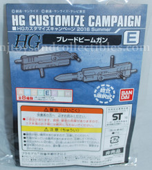 Gundam High Grade: Customize Campaign 2016 Set E Automatic Weapons
