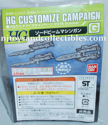 Gundam High Grade: Customize Campaign 2016 Set G Weapon