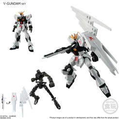 Gundam G Frame: Nu Gundam Model Kit