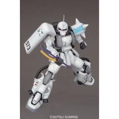 Gundam Master Grade: Zaku II Shin Matsunaga Custom V2.0 Model Kit