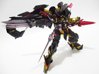 Gundam High Grade: Astray Gold Frame Amatsu Mina Model Kit