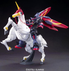 Gundam High Grade: Master Gundam & Fuunsaiki Model Kit