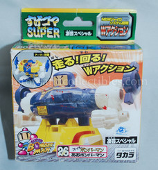 Super Bomberman Japanese Toy Top