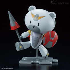 Gundam High Grade: PETIT`GGUY JUSTI`GGUY Model Kit