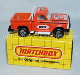 Matchbox #53 1982 Baja Bouncer Diecast Vehicle