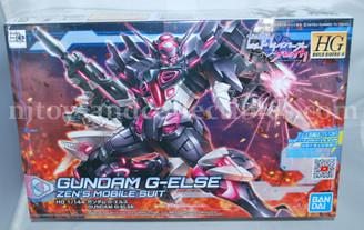 Gundam High Grade: Gundam G-Else Model Kit