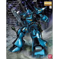 Gundam Master Grade: Kampfer 0080 Model Kit