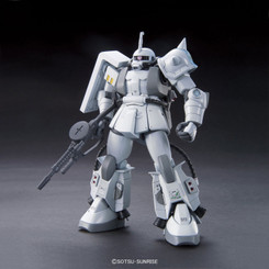Gundam High Grade: Zaku II Shin Matsunaga Model Kit