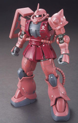 Gundam First Grade: Char's Zaku II Model Kit