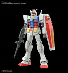 Gundam Entry Grade: RX-78-2 Model Kit