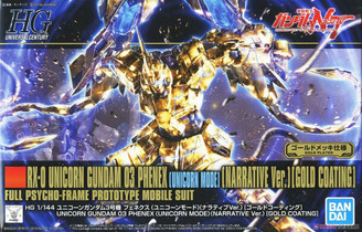 Gundam High Grade: Unicorn Gundam Gold Coating Model Kit