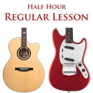 Guitar Regular Lesson Half Hour