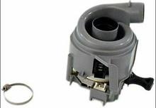Bosch Circulation Pump with Heater 12008381