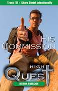 HighQuest: His Commission [MM302]