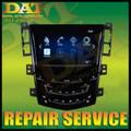 CADILLAC CUE TOUCH SCREEN  (2013- 2017) *Repair Service*