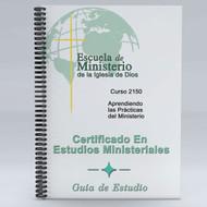 Aprendiendo las Pr‡ácticas del Ministerio Gu'ía de Estudio