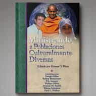 Ministrando a Poblaciones Culturalmente Diversas Libro de Texto