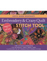 B Embroidery & Crazy Quilt Stitch Tool