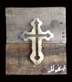 Small Orthodox Cross