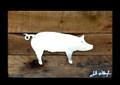 Pig art.  Gotta love some pork...